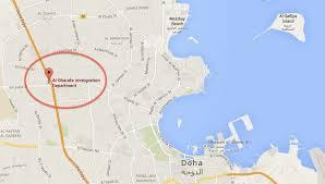 doha qatar map how to get an e gate pass in qatar alex johnson