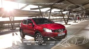 qashqai nissan 2012 nissan the success continues as the qashqai celebrates its tenth