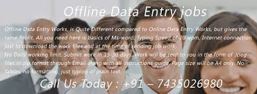 data entry data entry works working from home home based