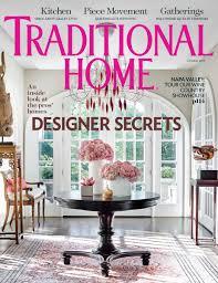 home magazine press bungalow 5