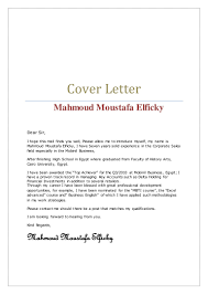 cover letter looking forward to hearing from you mahmoud elficky