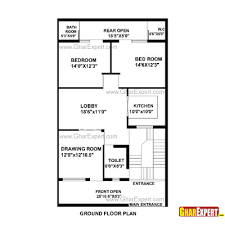 400 yard home design 50 yards house design peaceful design house designs for 200 square