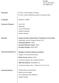 Best Resume Format Architects by Resume For Architecture Internship Resume For Your Job Application