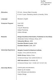 Resume Samples Architect by Architect Internship Resume Sample Virtren Com