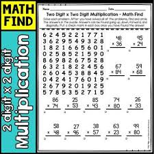 multiplication activity two digit by two digit multiplication