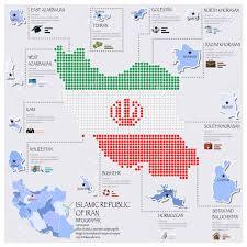 Hong Kong Flag Map Dot And Flag Map Of Islamic Republic Of Iran Infographic Design