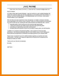 commercial driver cover letter