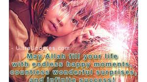 islamic birthday duas for friends u0026 loved ones youtube