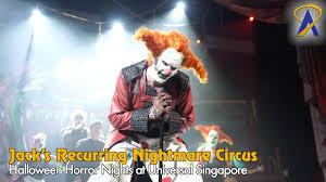 jack clown halloween horror nights jack u0027s recurring nightmare circus at universal singapore u0027s