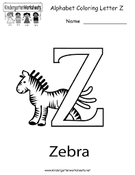 6 best images of letter z printables printable alphabet letters