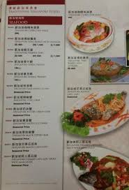 menu cuisine collective tao yuan restaurant menu menu for tao yuan restaurant binondo