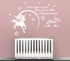 customize wall sticker kids wall decors we wholesale and retail