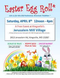 events historic jerusalem mill village