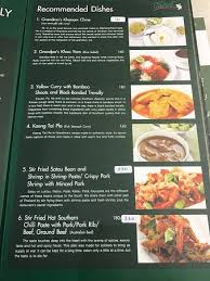 baan cuisine best food for a great price with portions picture