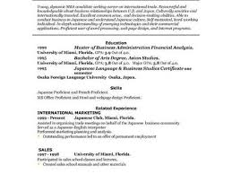 Resume Templates Free Download For Microsoft Word Downloadable Free Resume Templates Resume Template And