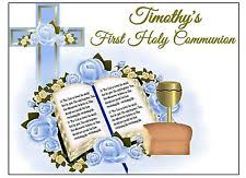 first communion cake decorations ebay