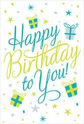birthday card best printable happy birthday card free birthday