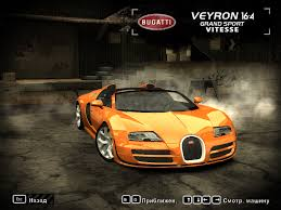 modified bugatti need for speed most wanted cars by bugatti nfscars