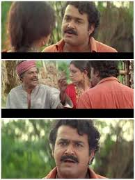Plain Memes - download plain meme of mohanlal in thenmavin kombath movie with tags