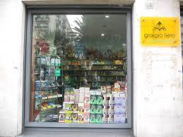 libreria lieto napoli giorgio lieto cards stationery viale augusto 43 51