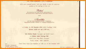 wedding invitations kerala 7 wedding invitation letter sle kerala support our revolution