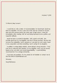 personal reference letter for a friend resume template info
