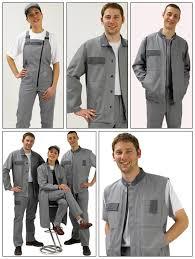 vetement pro cuisine sonorco vêtements de travail gamme dispo