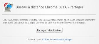 bureau à distance chrome partage de bureau à distance avec chrome desktop progeek fr
