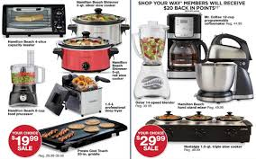 sears black friday ad 2017 sears black friday preview 2015 freebies for a cause