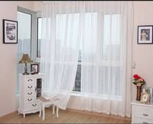 Extra Wide Panel Curtains Popular Wide Curtain Panels Buy Cheap Wide Curtain Panels Lots
