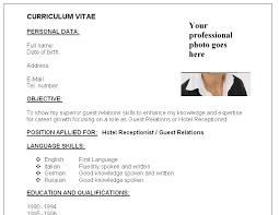 resume sle for job application download resume of a sales associate sales associate lewesmr