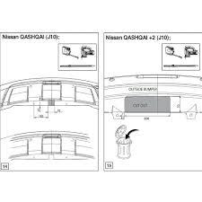 nissan qashqai towing capacity brink 497600 u2013 nissan qashqai mk1 2007 2014 u2013 trident towing kent