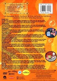 Halloween Dvd Image Halloween Dvd Back Cover Jpg Encyclopedia Spongebobia
