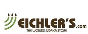 judaica wedding registry judaica store eichler s offers easy to use wedding