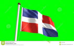Dominican Republic Flag Dominican Republic Flag Stock Video Illustration Of Seamless