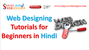indesign tutorial in hindi web designing course tutorials for beginners in hindi