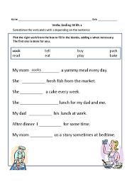 grade 1 worksheet yahoo image search results summer