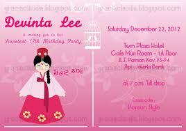 Sweet 17 Invitation Card Gc Design U0026 Make Up Devinta U0027s Sweet 17 Korean Invitations