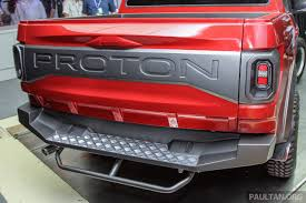 nissan gtr for sale malaysia proton pick up ute concept revealed in malaysia