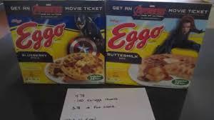 cuisine eggo liege walmart waffle deal free tickets