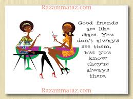 african american u0027friends are like stars u0027 greeting card a