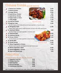 3 fr cuisine menu lj cuisine