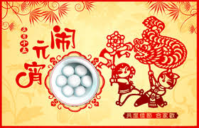 happy lantern festival china travel blog china blog
