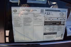 nissan sentra fuel consumption 2017 nissan sentra s 3n1ab7ap4hy226680 landers mclarty nissan