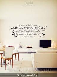 marriage quotes quran single soul swash islamic islamic wall