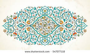 vector element arabesque design template luxury stock vector