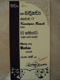 wedding wishes sinhala different wedding invitation though sri lanka s funniest