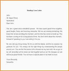 Boyfriend Resume Template Sample Love Letters Sample Love Letters To Boyfriend 16 Free
