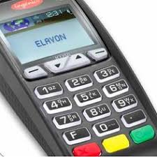 Best Small Business Credit Cards Verifone Vx510 Instructions U0026 How To Use Your Credit Card
