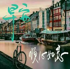 canap駸 ligne roset canap駸roset 100 images 20160906 阿姆斯特丹遊運河amsterdam